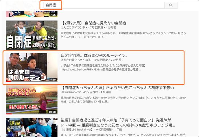 Youtubeの視聴回数を増やす